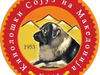 Kennel Association of the Republic of Macedonia